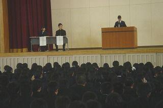 生徒会長選挙