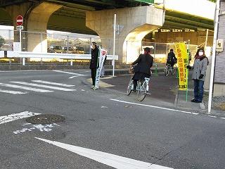 交通街頭指導
